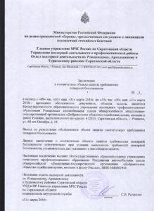 имущ 001