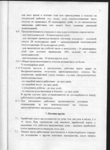 кол_дог 004