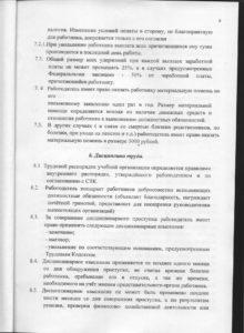 кол_дог 005
