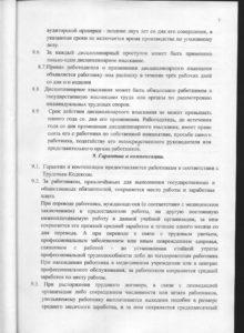 кол_дог 006